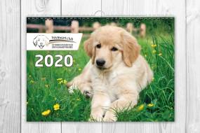 Hovikalender 2020